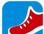 定鞋网加盟 鞋 投资金额 1万元以下
