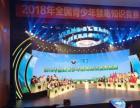 宁波抢答器租赁无线知识竞赛出题软件系统语音500起