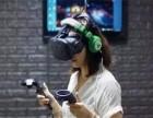 盗梦科技VR体验馆加盟需要多少钱?