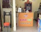 旺铺转让现将盈利中的奶茶 商业街卖场 15平米