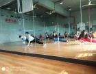 保定成人舞蹈培训 爵士舞钢管舞酒吧领舞零基础培训