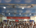 幼儿园跆拳道老师、幼儿园合作