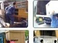 嘉善安卡搬家 家装搬运,设备搬运,吊装搬运