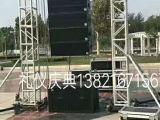 天津展位背景板搭建舞台灯光音响大屏电视启动球租赁礼仪庆典