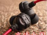 厂家批发 FX1X系列 入耳式超重低音金属耳机烧友必备 MP3外