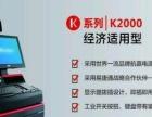 东营天健电子出售收款机,维修各类收银软件