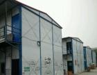 回收活动板房集装箱钢结构