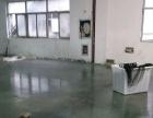 钱清 发展路 厂房 400平米