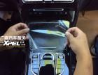 郑州XPEL隐形车衣哪家店比较靠谱