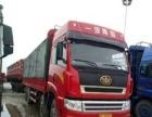 出售14年解放J6前四后八350马力货车国四排放