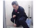 汉阳钟家村专业通管道打捞手机疏通厕所马桶