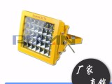 方形200WLED防爆灯,LED防爆投光灯