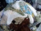 老任再生资源有限公司,招旧衣服回收商