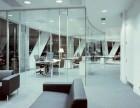 桥头厂房装修 办公室装修哪家服务好?