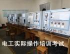 重庆考电工特种作业操作证培训报名需要哪些流程