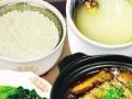 蒸美味加盟,小瓦罐蒸菜,30平小店年赚50万