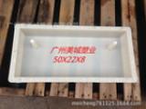 广州区域专业沟盖塑料模具厂家_新型塑料建筑模板