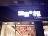 北京品牌女装批发折扣服装源哪里找怎么加盟