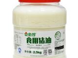 猪油,鸡油,牛油等各类动物油脂批发零售