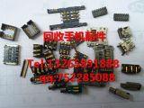 回收hTC手机零件 黄冈回收黑莓液晶单片
