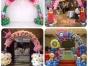 荆州气球装饰布置