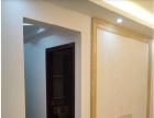 店铺装修 新房装修 旧房改造 免费设计 10年品牌