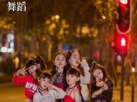武汉市江汉区循礼门儿童舞蹈培训班