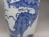 青花龙纹梅瓶现在价值