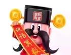 香港友邦-充裕未来终身分红型寿险