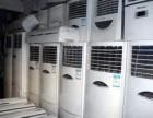 南宁空调回收中心-南宁废旧空调回收公司-南宁空调公司