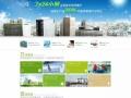 襄阳网站建设/设计/域名/空间/微网站开发就找美东