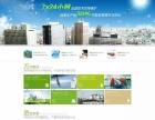 襄阳网站建设、襄阳网页设计团队高端量身定制您的网站