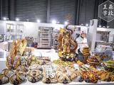 北京蛋糕烘焙培训学校-西点培训多久-王森西点培训机构