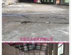 工业厂房旧地面起尘起灰处理