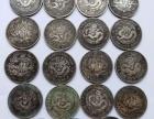古钱币私人长期收购古玩古董