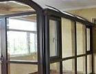 专业制作铝合金阳光房,凉亭,花架,长廊