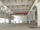 山北标准厂房2000平米出租