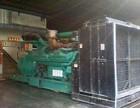 鞍山50千瓦到1500千瓦大型静音柴油发电机出租出售回收维修