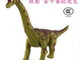 【除人乖乖26】会下蛋的恐龙投影仿真叫声灯光 电动恐龙玩具爆款