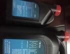 奥迪原厂机油4L1L