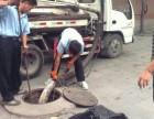 武昌疏通管道专业抽粪清理化粪池全市较低价