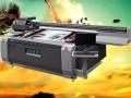 UV打印机背景墙火爆招商深度解析UV打印机如何生产钞票