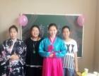 韩语出国留学考级工作,新天空你较佳的选择