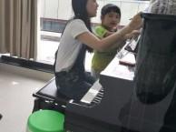 学钢琴到永欣艺术培训中心