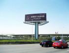 武汉高速广告牌 机场高速公路广告牌制作 单立柱制作找好润来