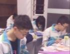 乐山嘉州思齐教育中考黑马训练营