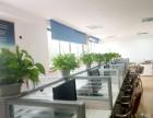 余姚UI设计培训 网页设计平面淘宝美工室内外设计培训新华教育