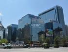 南门健身 高级会所 金融中心 集团 长安国际中心