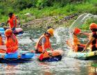 激扬户外 清凉一夏-领峰苏州拓展训练公司夏季漂流溯溪活动