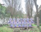 常青花园附近学瑜伽教练班 专业培训 免费试课